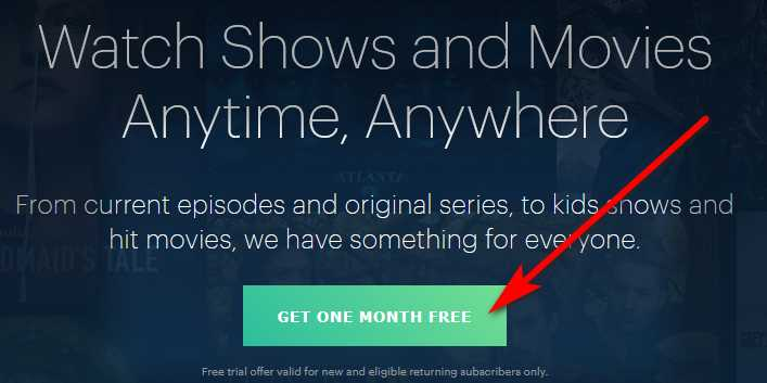 hulu free trial sign up button